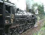 sl57 1